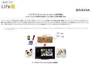 ZG3032.jpg